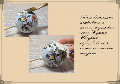 Декупаж новогодних шариков фото 5