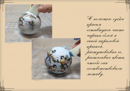Декупаж новогодних шариков фото 6