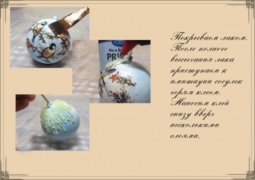Декупаж новогодних шариков фото 7