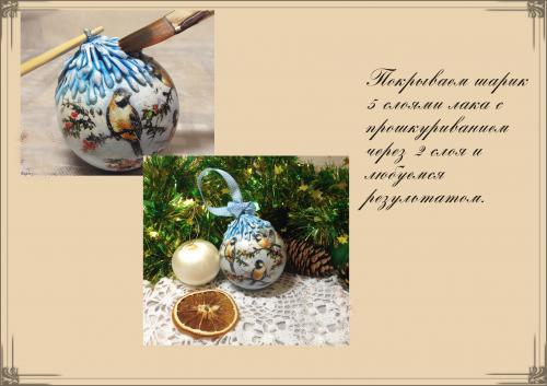 Декупаж новогодних шариков фото 10