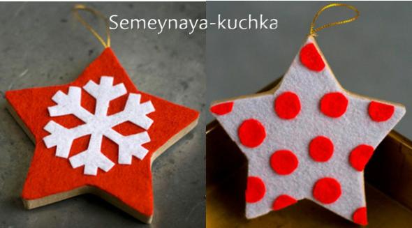 Новогодние игрушки из фетра: выкройки звезд 3