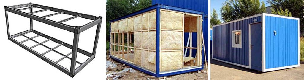 Сделать строительную бытовку
