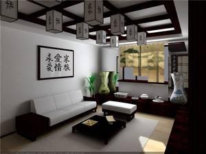 Японский стиль в интерьере: философия, проверенная временем
