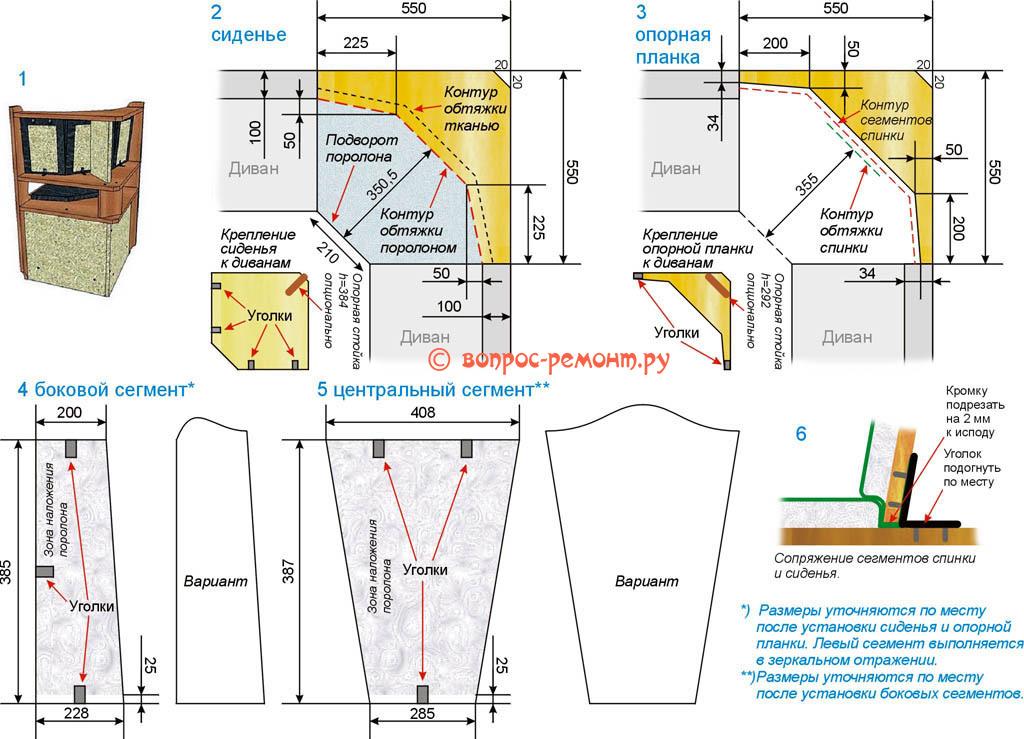 Схема кухонного уголка с размерами фото