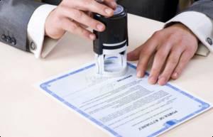 Нотариальный перевод паспорта и других документов при покупке недвижимости