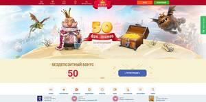 Онлайн казино Слотокинг